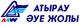 Atyrau Airways